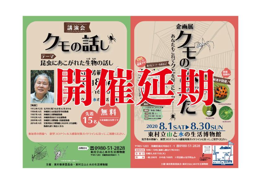 f:id:yamamizuh:20200808130806j:plain