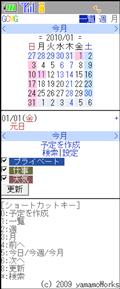 f:id:yamamoWorks:20160711232424p:plain