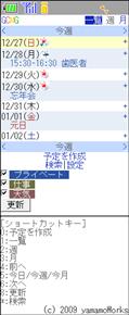 f:id:yamamoWorks:20160711232426p:plain