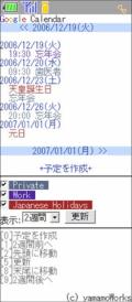f:id:yamamoWorks:20160711234358p:plain
