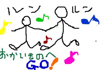 f:id:yamamomokobaru:20180805222701p:plain
