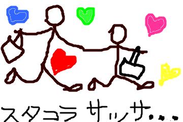 f:id:yamamomokobaru:20180806040250p:plain