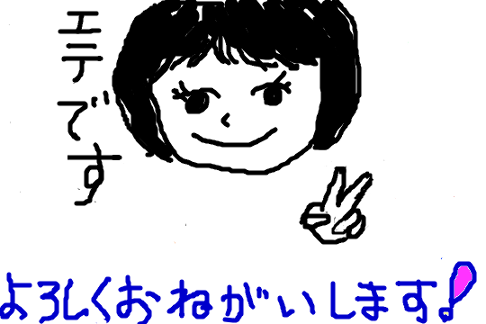 f:id:yamamomokobaru:20180806093656p:plain