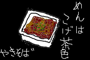 f:id:yamamomokobaru:20180808121938p:plain