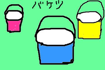 f:id:yamamomokobaru:20180818094008p:plain