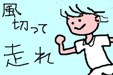 f:id:yamamomokobaru:20180824113233p:plain