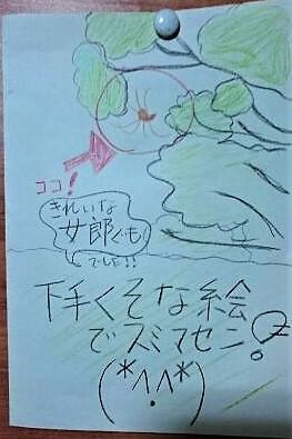 f:id:yamamomokobaru:20181011192340j:plain