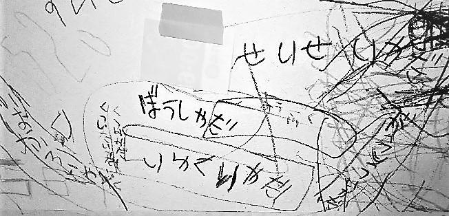 f:id:yamamomokobaru:20181014161249j:plain