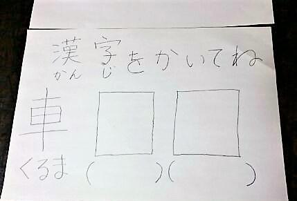 f:id:yamamomokobaru:20181115220502j:plain