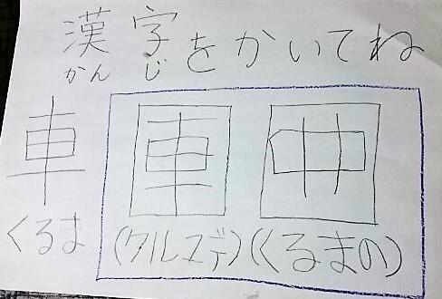 f:id:yamamomokobaru:20181115220712j:plain