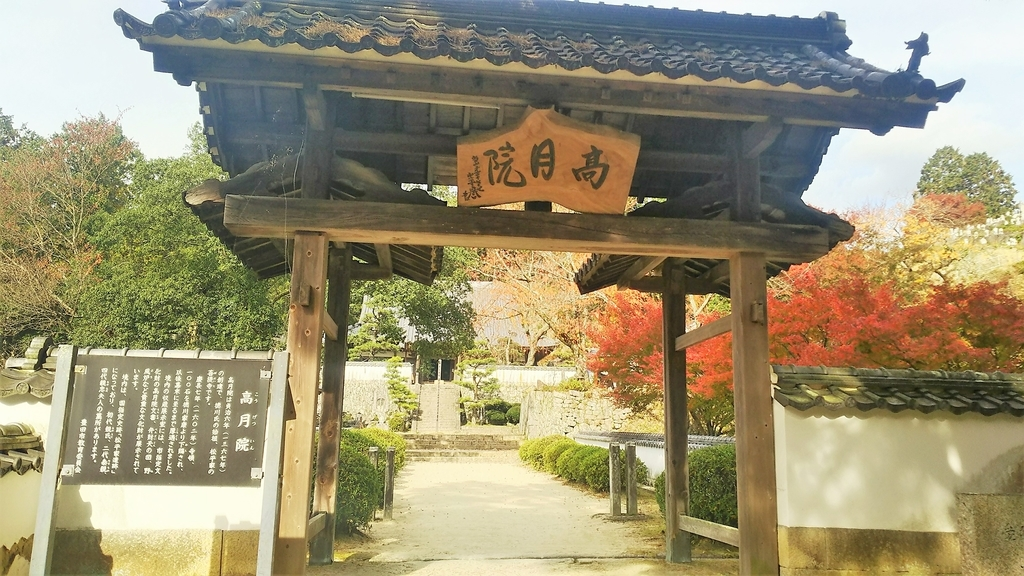 f:id:yamamomokobaru:20181117054814j:plain