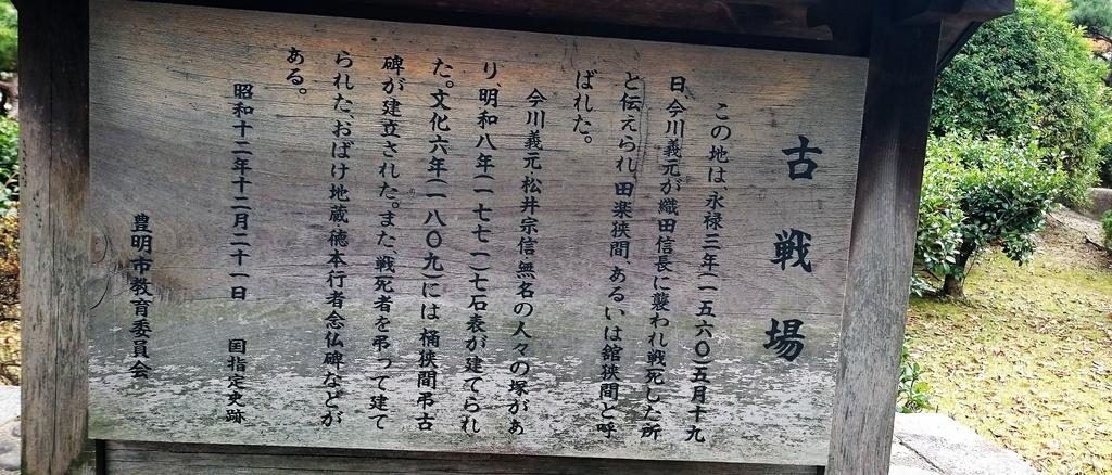 f:id:yamamomokobaru:20181120224644p:plain