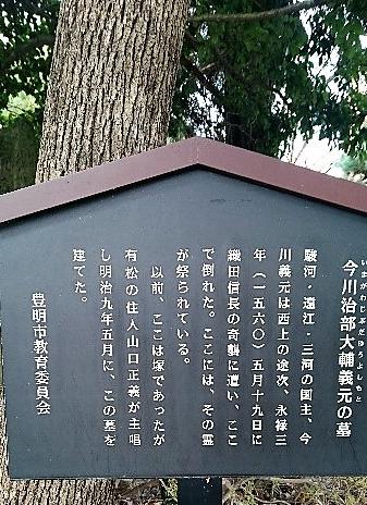 f:id:yamamomokobaru:20181120224809p:plain