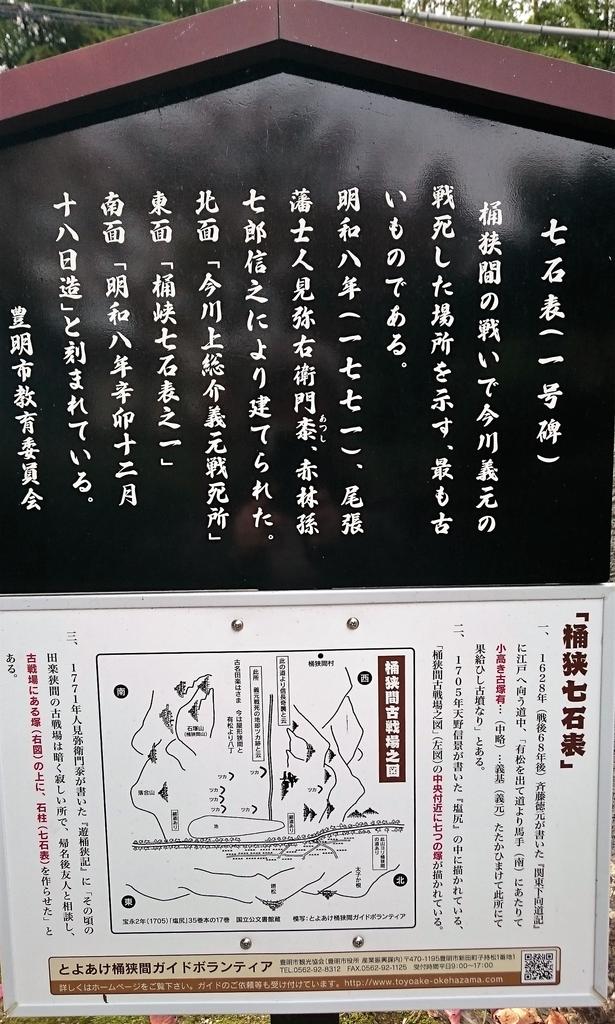 f:id:yamamomokobaru:20181120231605p:plain