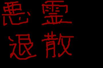 f:id:yamamomokobaru:20181224051539p:plain
