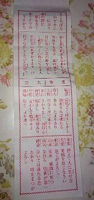 f:id:yamamomokobaru:20190101142058j:plain