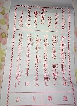 f:id:yamamomokobaru:20190101142518j:plain