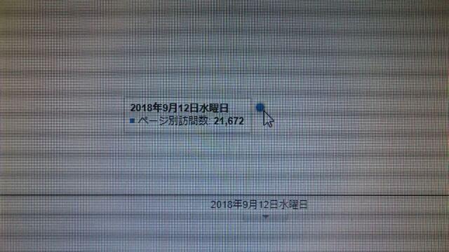 f:id:yamamomokobaru:20190509135240j:plain