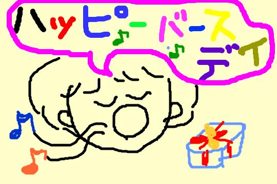 f:id:yamamomokobaru:20190808022044p:plain