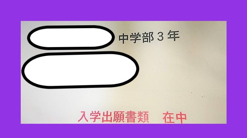 f:id:yamamomokobaru:20210301172029j:plain