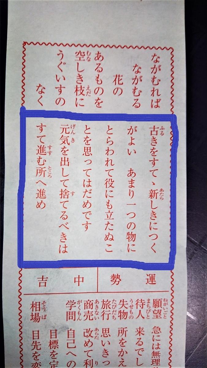 f:id:yamamomokobaru:20210421231025j:plain
