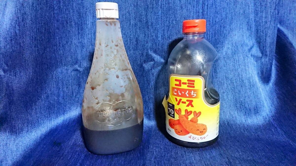 f:id:yamamomokobaru:20210912194143j:plain