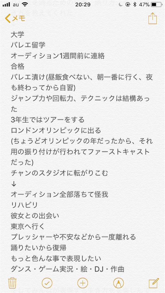 f:id:yamamon0715:20171010203022p:image