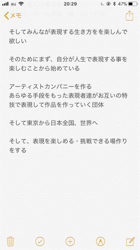 f:id:yamamon0715:20171010203026p:image