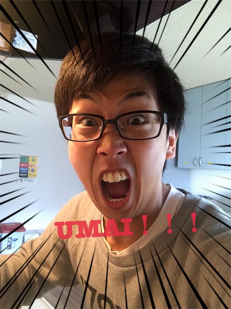 f:id:yamamon0715:20171026200013j:image