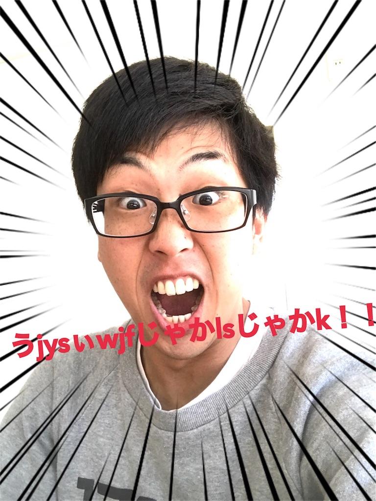 f:id:yamamon0715:20171026201554j:image