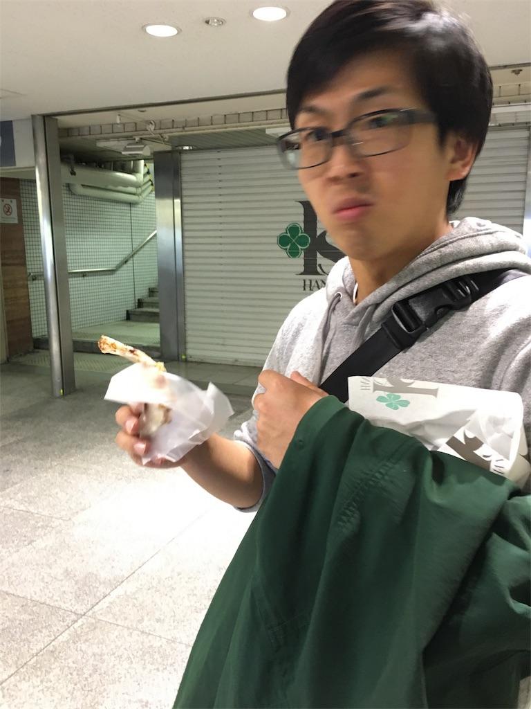 f:id:yamamon0715:20171102155226j:image