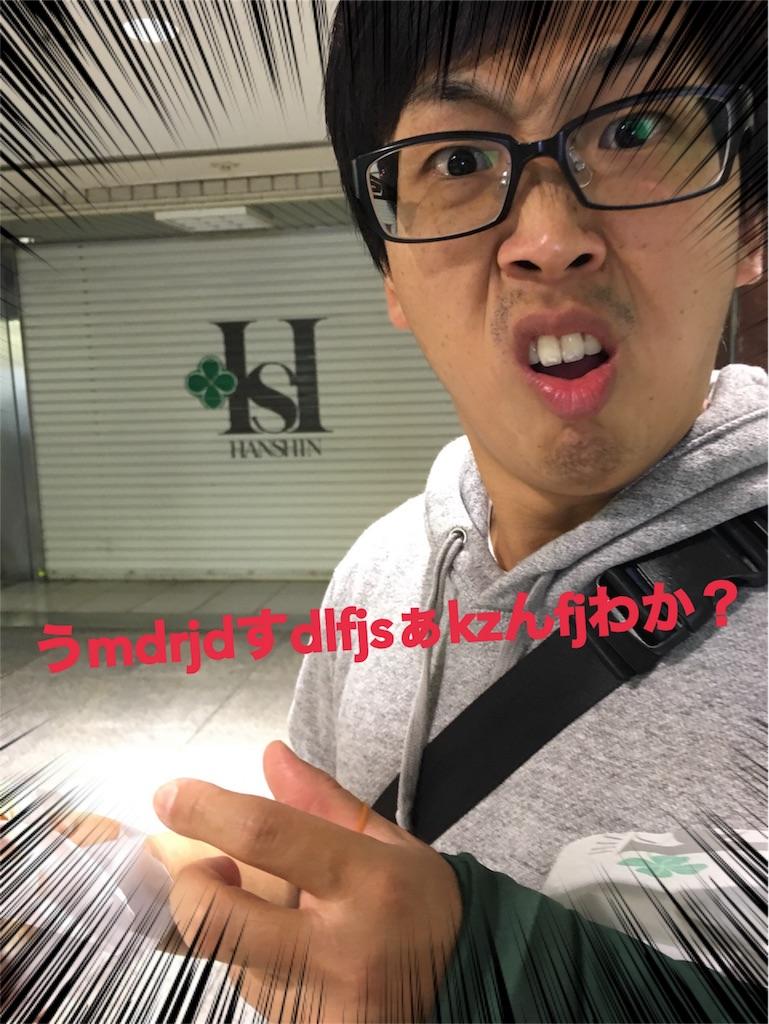 f:id:yamamon0715:20171102155656j:image