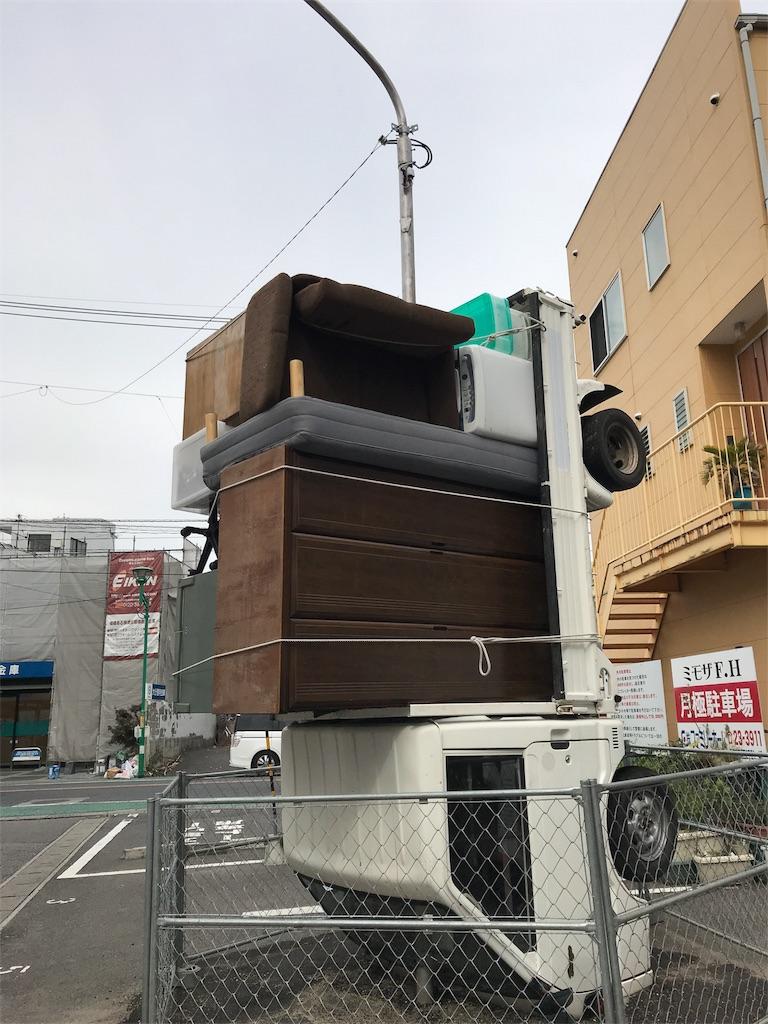 f:id:yamamon0715:20171201212731j:image