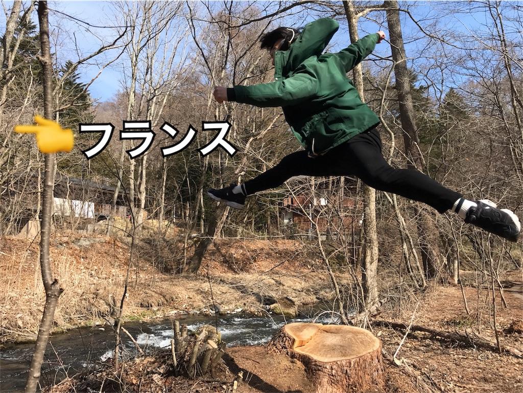 f:id:yamamon0715:20180713103958j:image