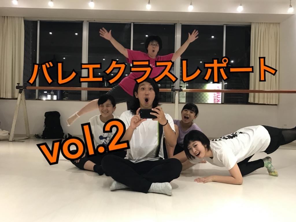 f:id:yamamon0715:20180815221211j:plain