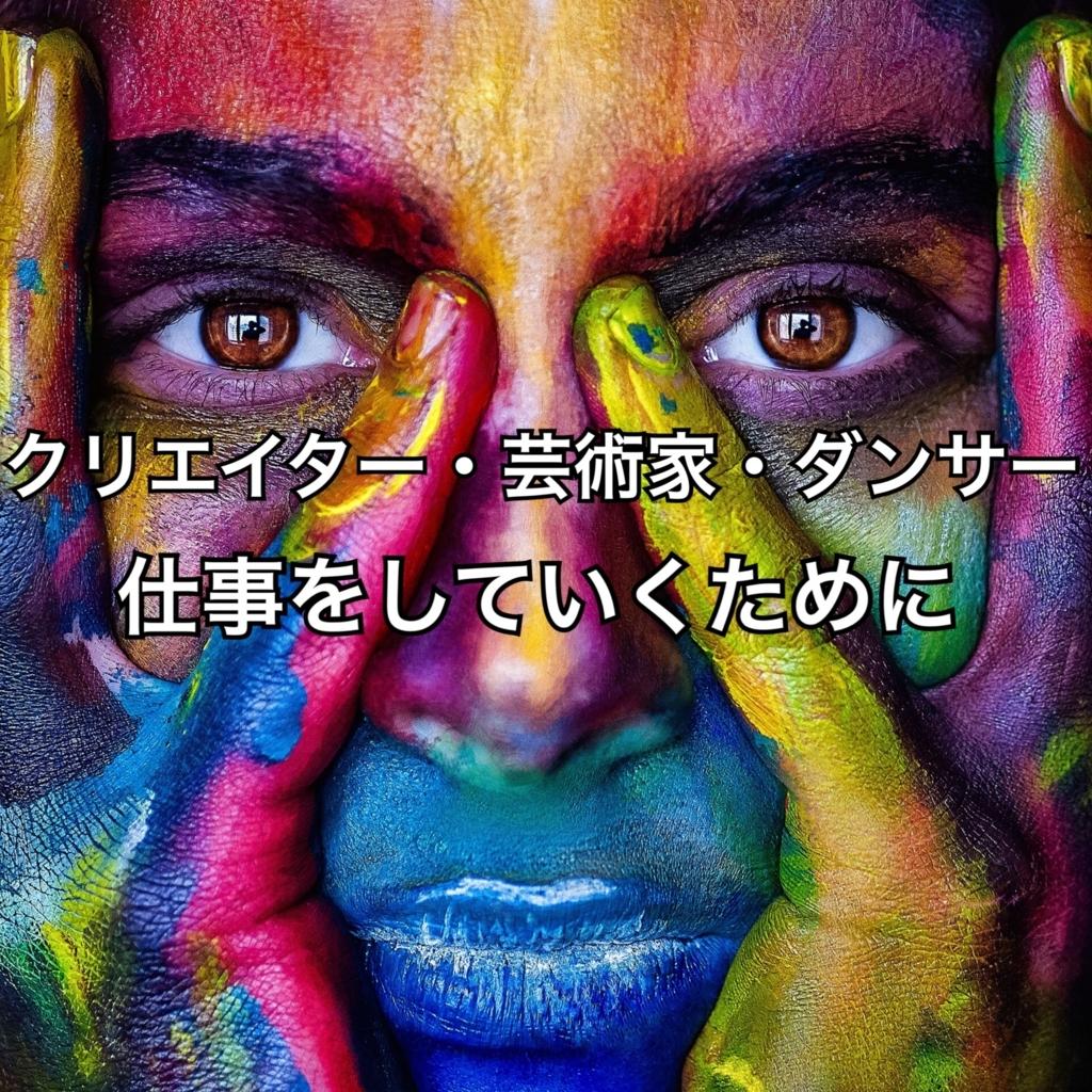 f:id:yamamon0715:20180819170736j:plain