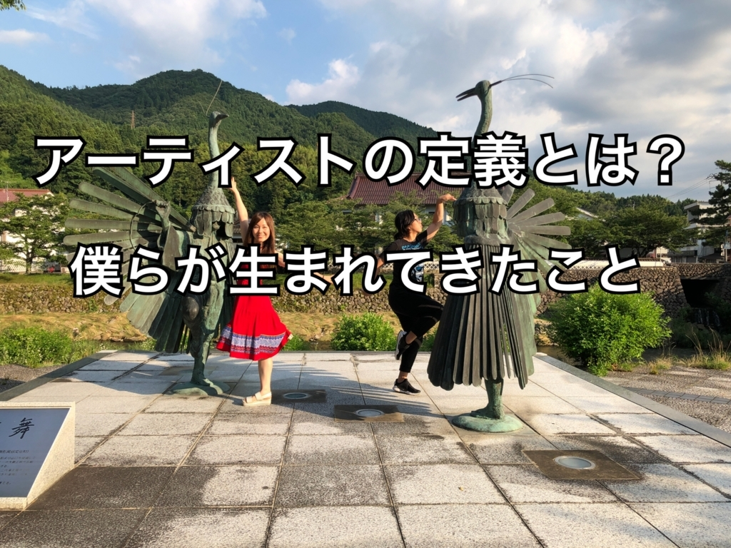 f:id:yamamon0715:20180819180154j:plain