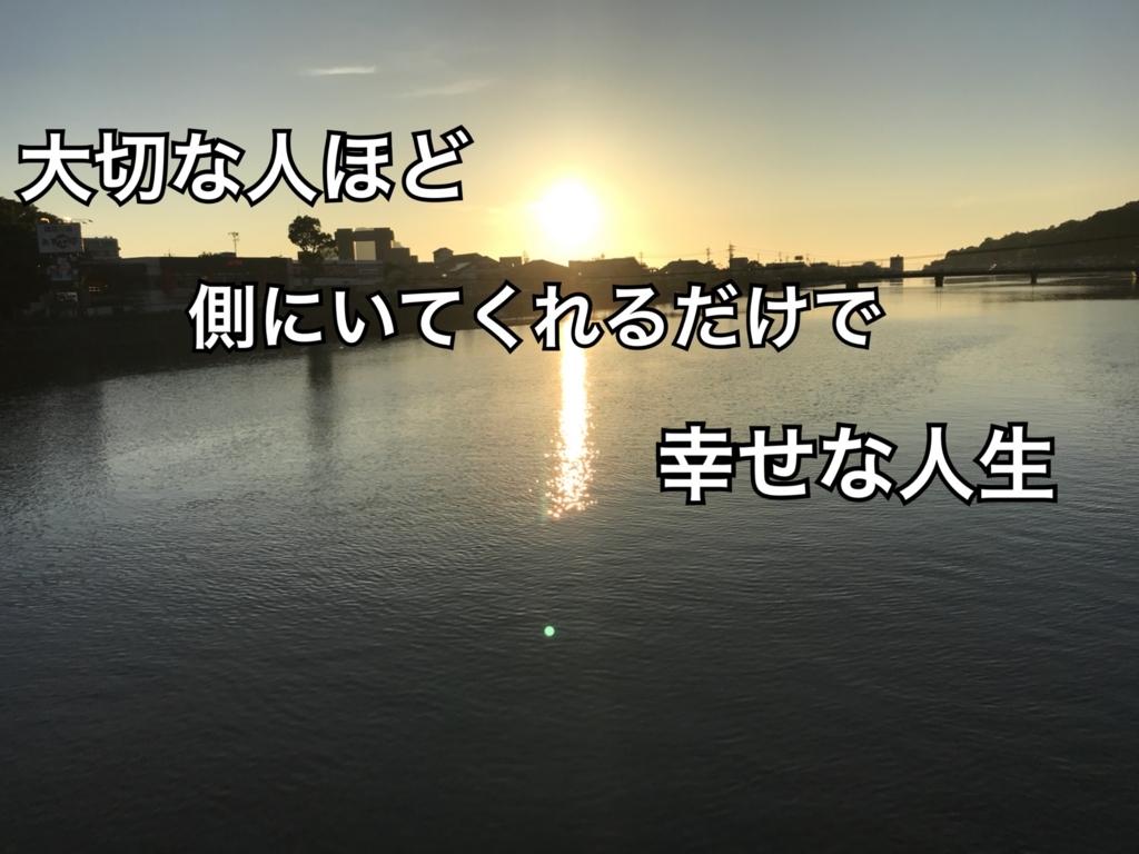 f:id:yamamon0715:20180819225815j:plain