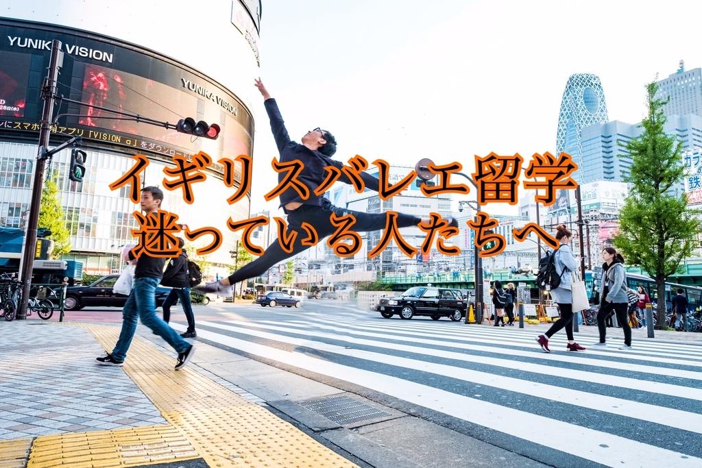 f:id:yamamon0715:20180902113031j:plain
