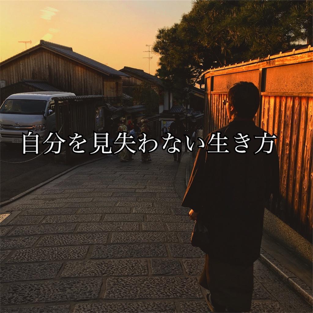 f:id:yamamon0715:20180929145605j:image