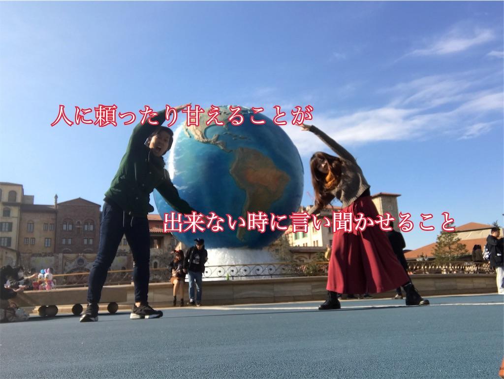 f:id:yamamon0715:20181013210144j:plain