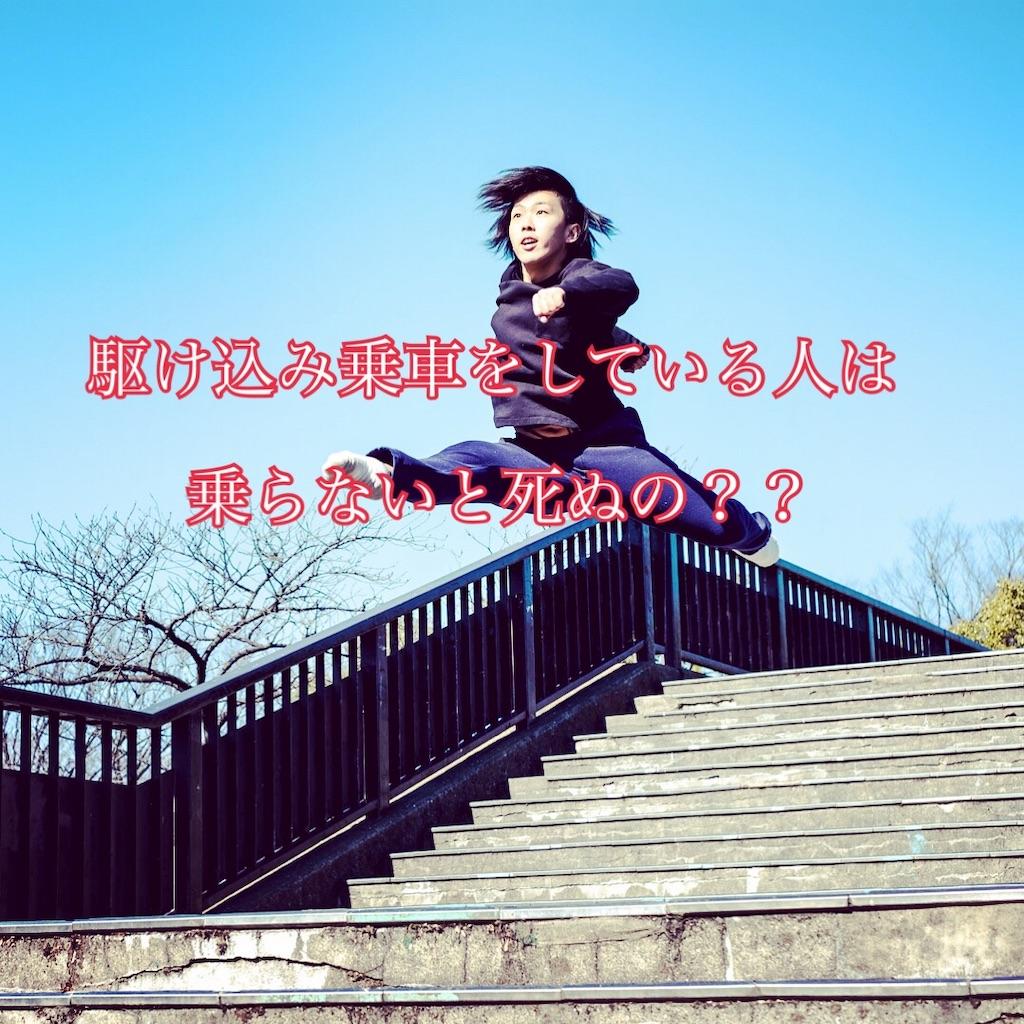 f:id:yamamon0715:20181016200812j:image