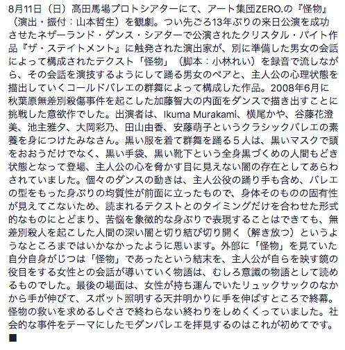 f:id:yamamon0715:20190822152108p:plain