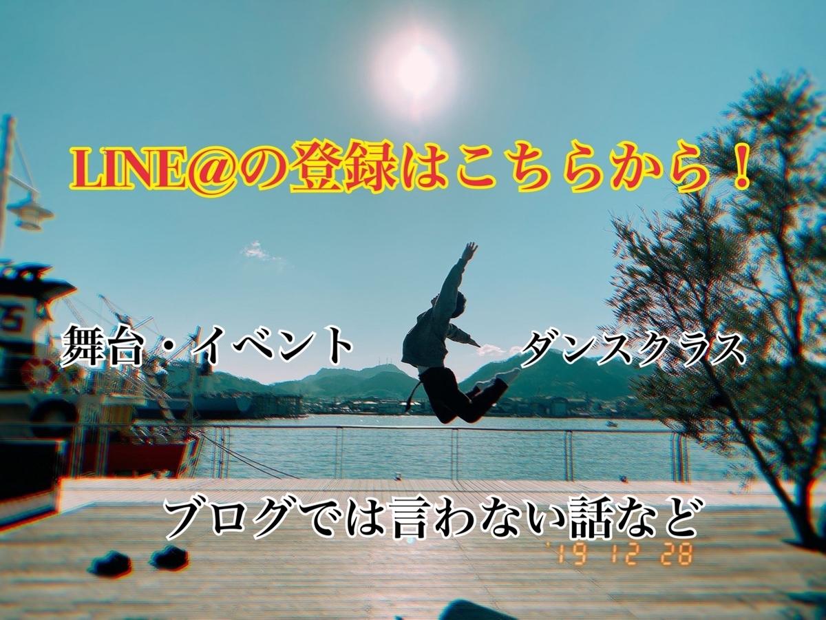 f:id:yamamon0715:20200505204848j:plain