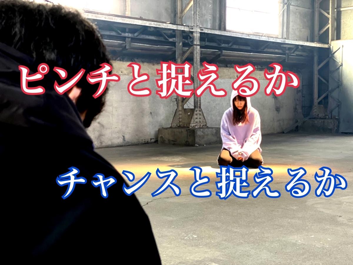 f:id:yamamon0715:20200507005730j:plain
