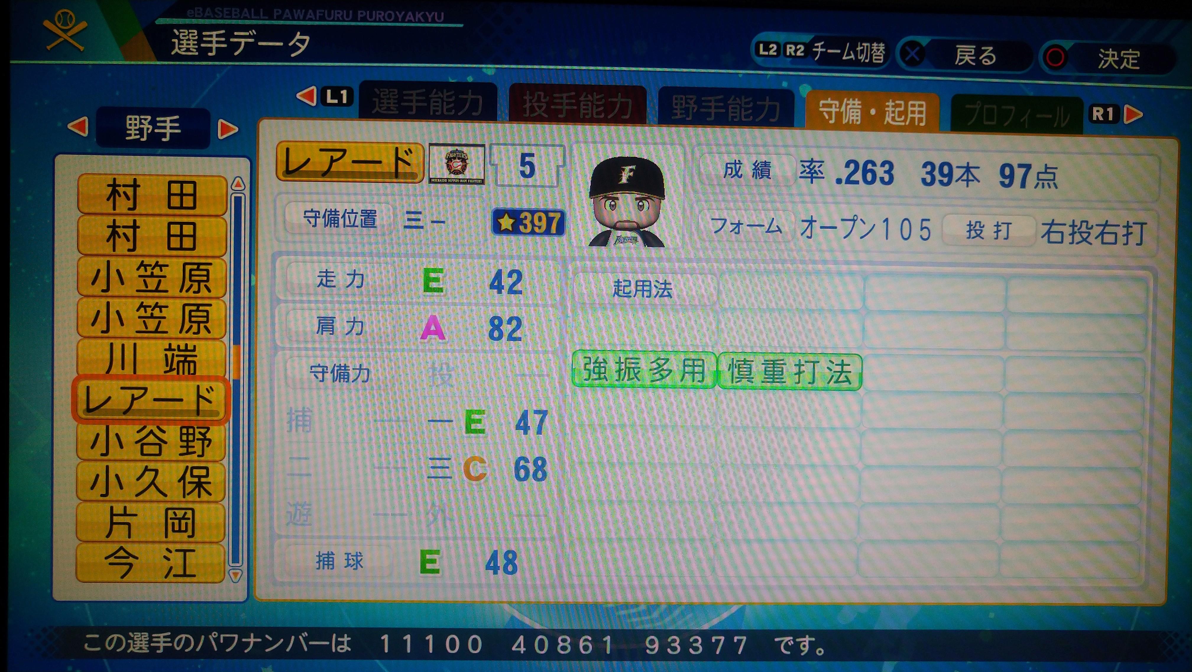 f:id:yamamongame:20200919095816j:plain