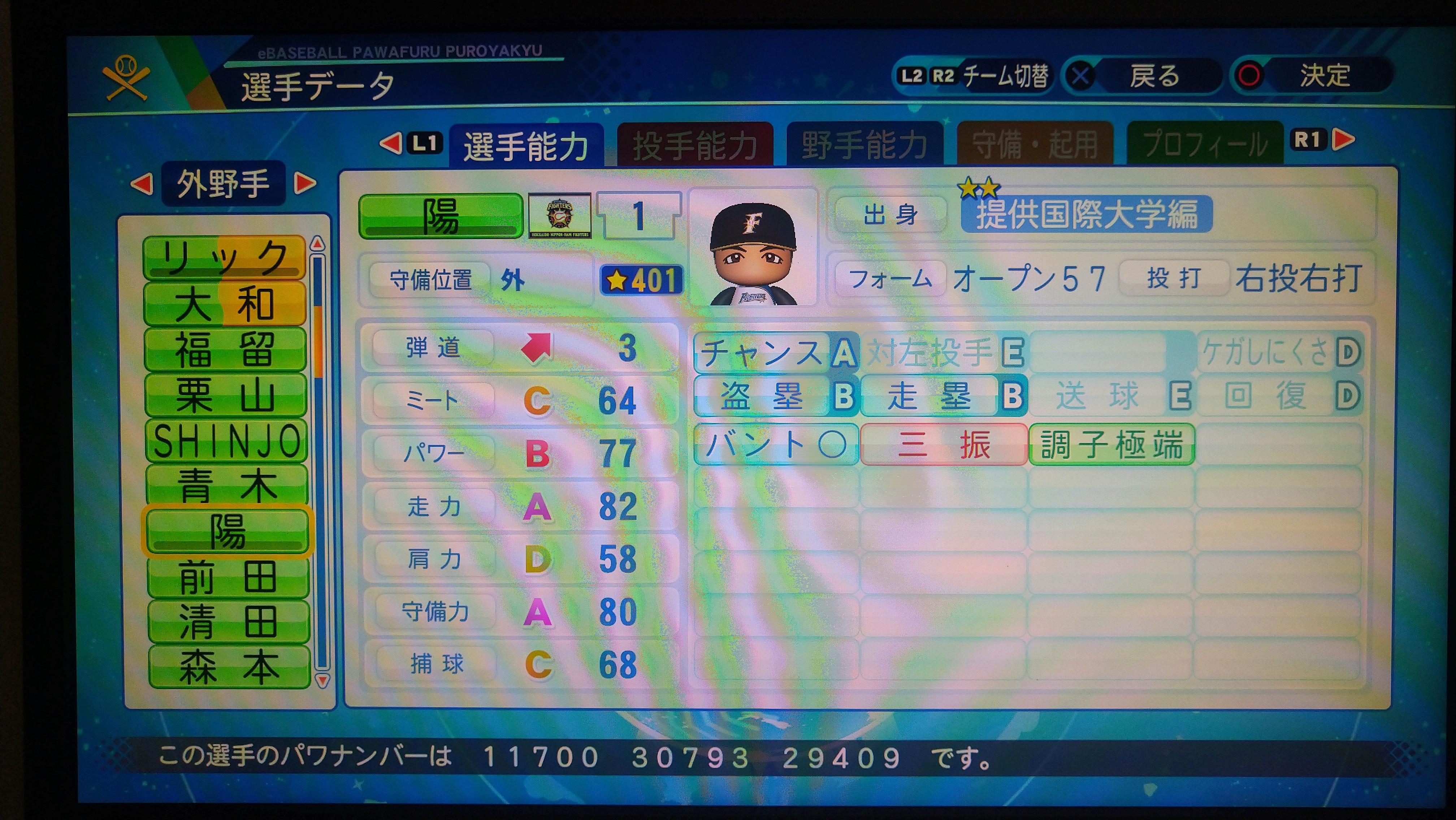 f:id:yamamongame:20200922095936j:plain