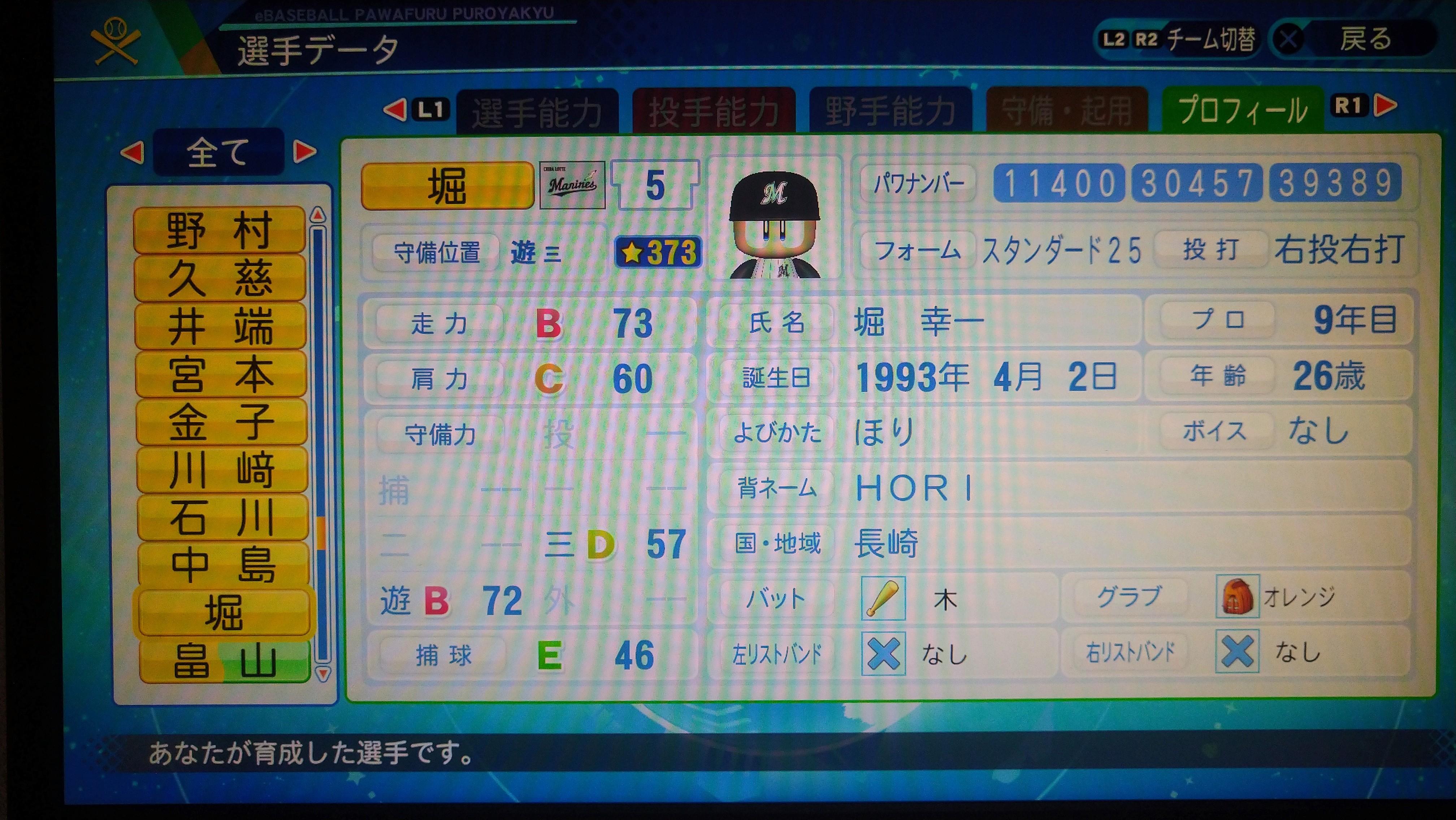 f:id:yamamongame:20201001102935j:plain