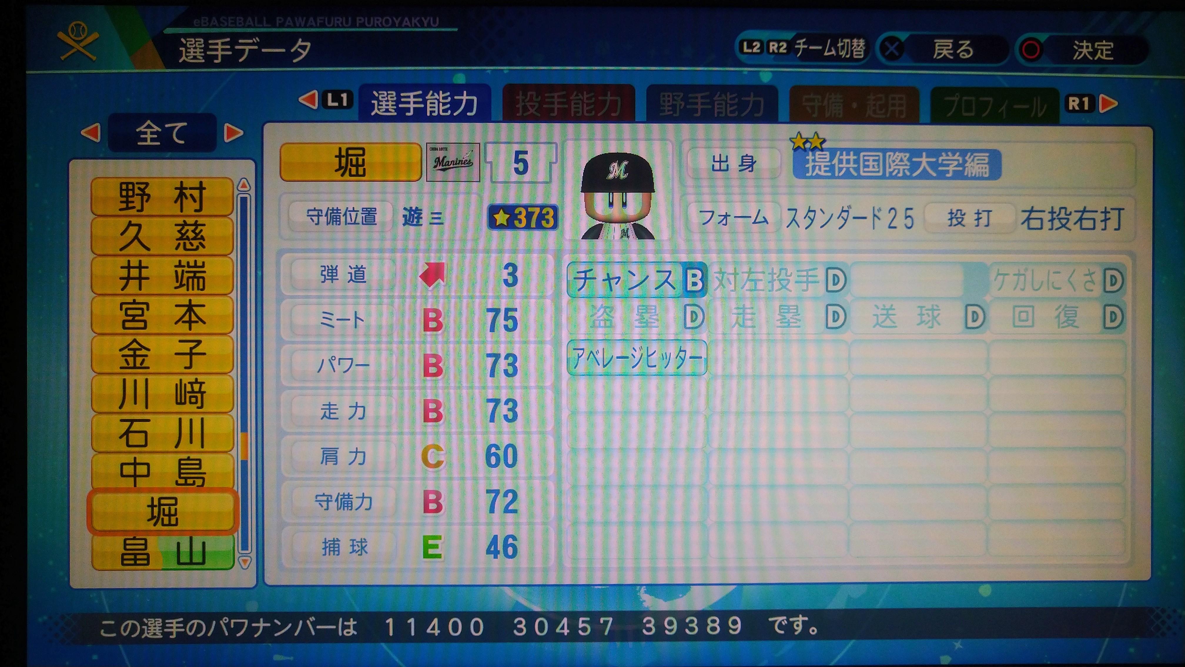 f:id:yamamongame:20201001102957j:plain