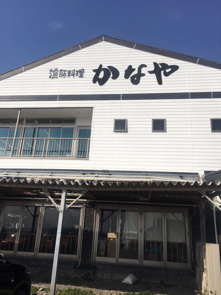 f:id:yamamori_choco:20170330220526j:plain